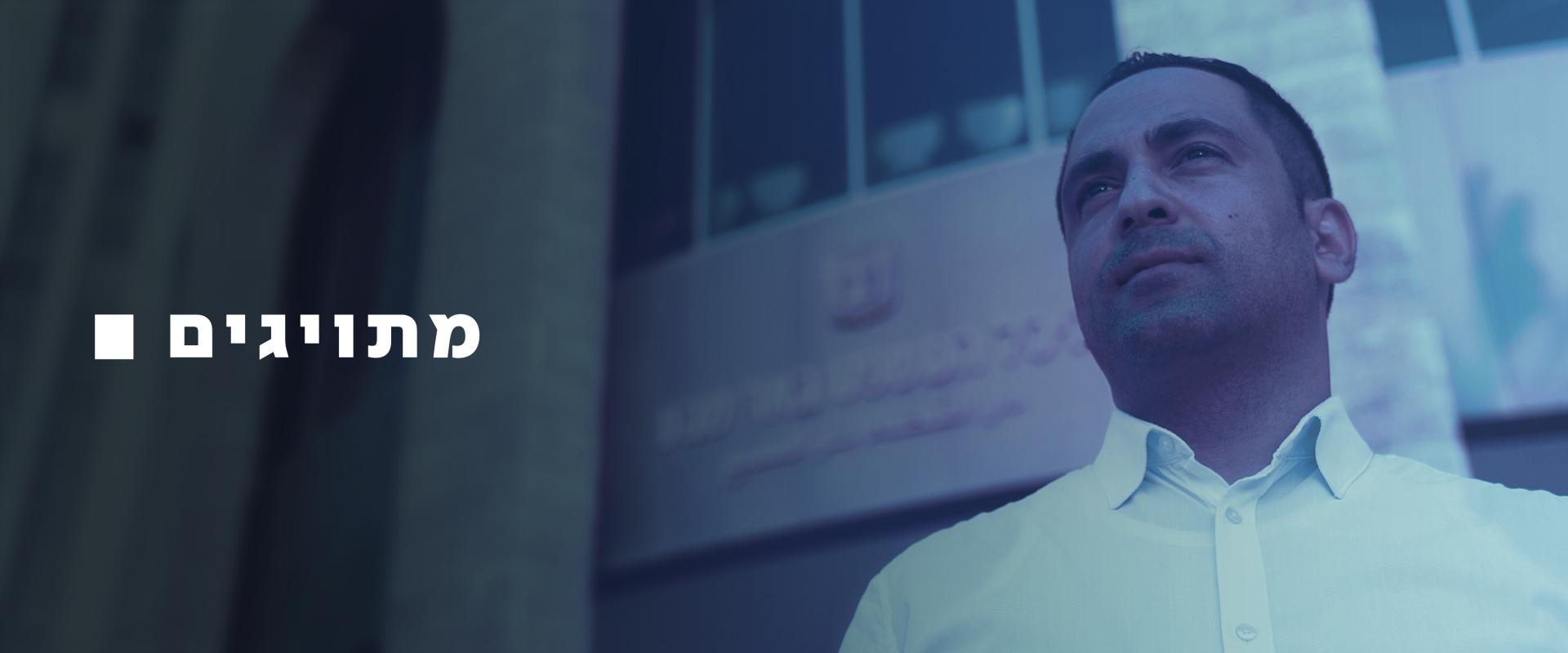 מתויגים: מוחמד אבו פריח