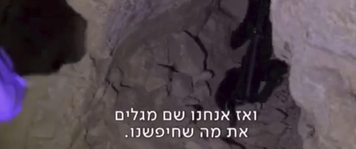 """מציאת הנשק לכאורה בבית בעיסוואיה בסדרה """"מחוז ירושל"""