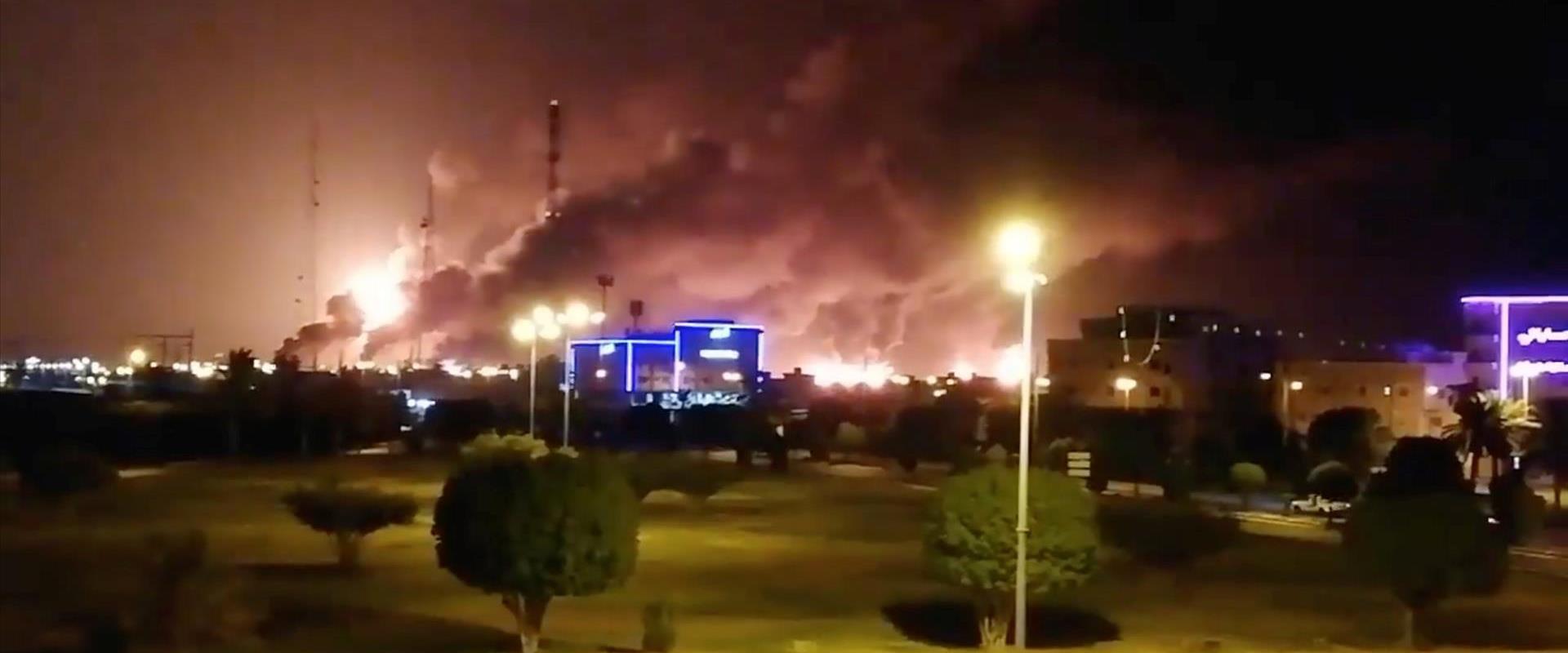 השריפה שפרצה במכל נפט סעודי ב-14 בספטמבר
