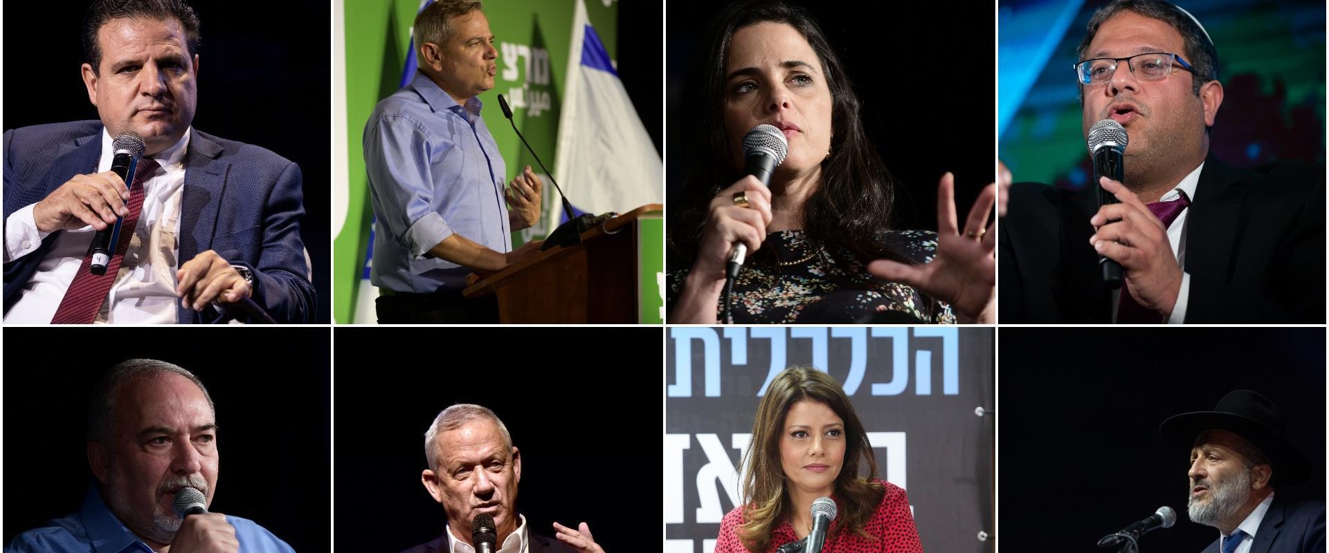 ישראל בוחרת