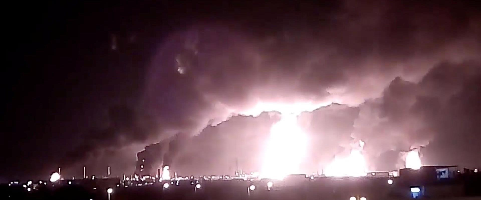 תקיפת מתקני הנפט בסעודיה ביום שבת 14 בספטמבר