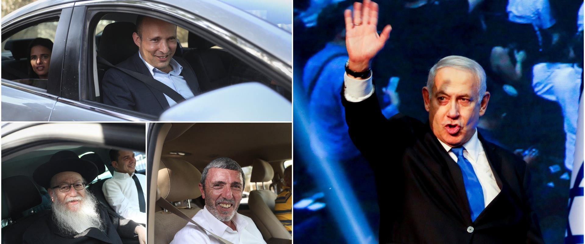 ראשי מפלגות הימין מגיעים לפגישה עם נתניהו