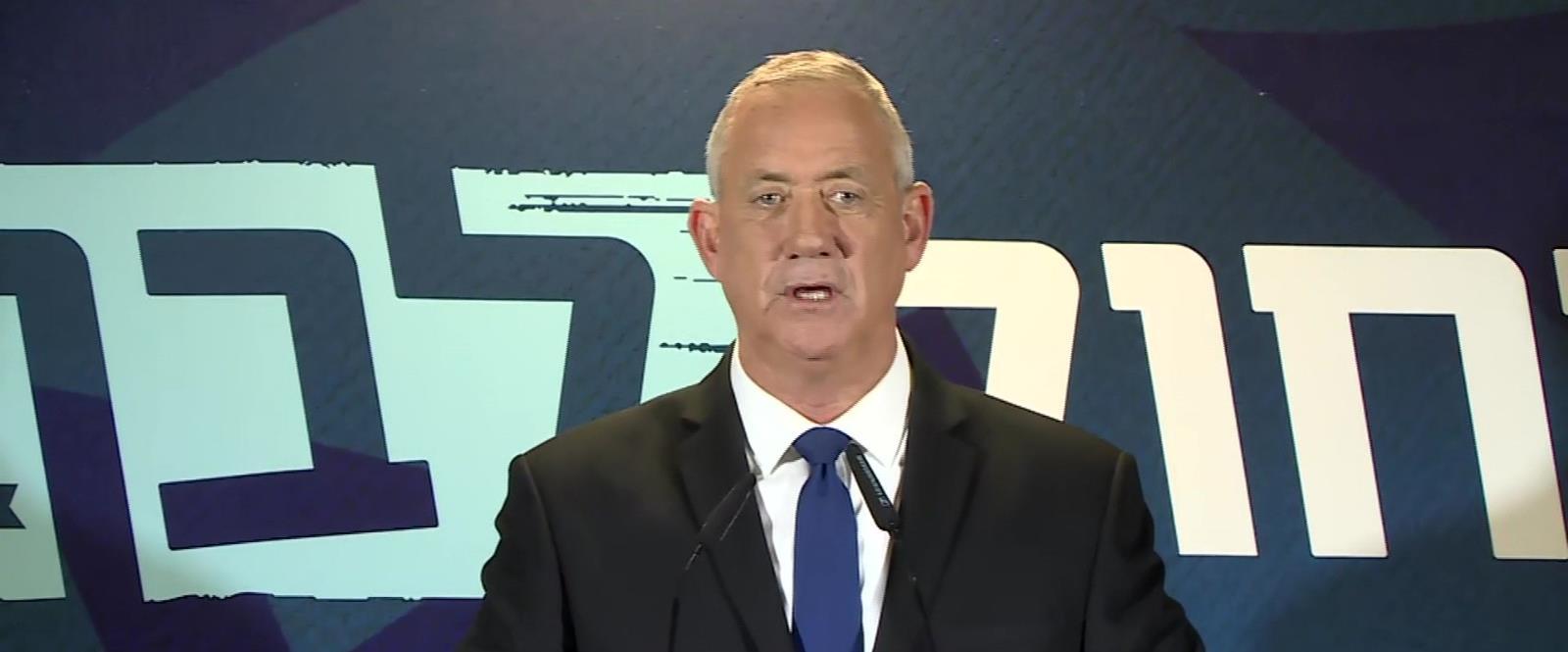 בני גנץ בישיבת סיעת כחול לבן - תל אביב- 19.9.2019