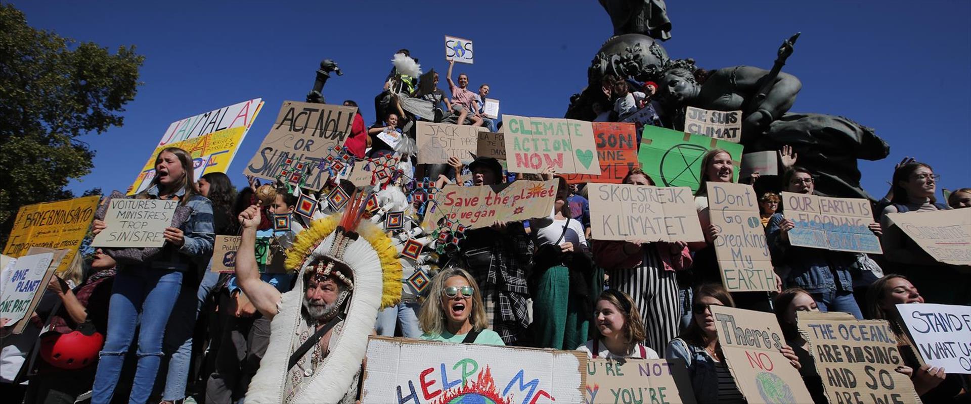 הפגנה בעד שמירת על כדור הארץ