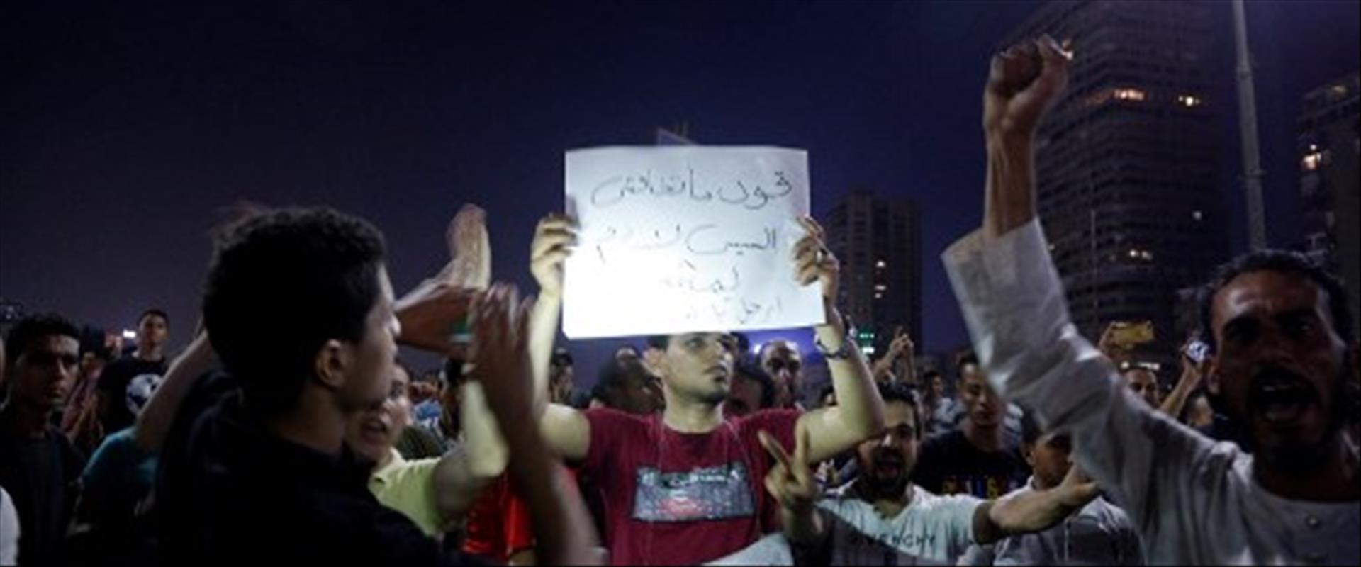 מפגינים מצרים, היום