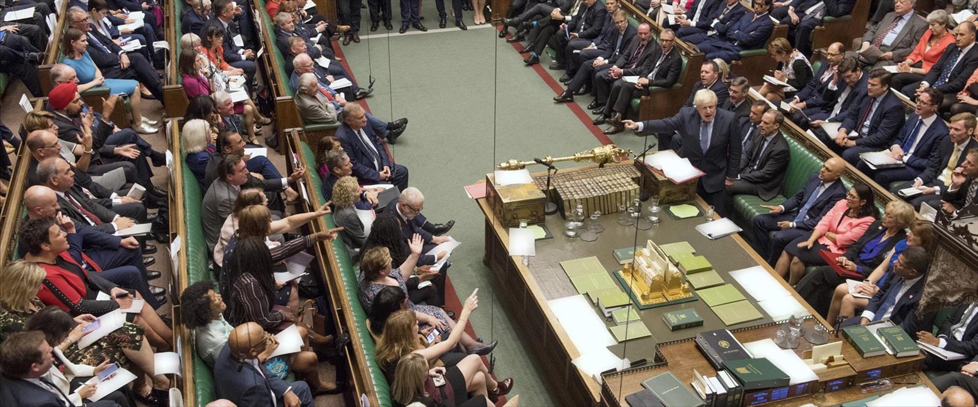ג'ונסון בפרלמנט הבריטי