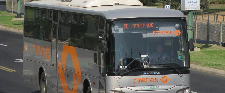 אוטובוס של חברת מטרופולין