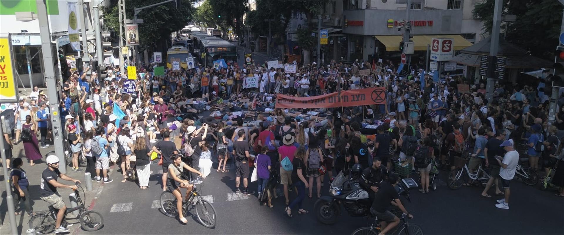 הפגנה בתל אביב