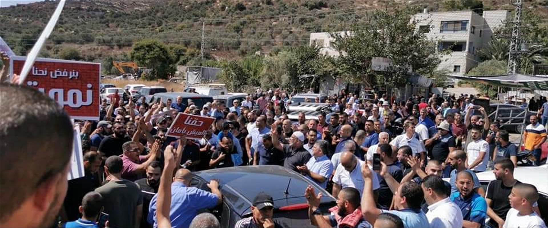 הפגנות באום אל פחם נגד האלימות בחברה הערבית