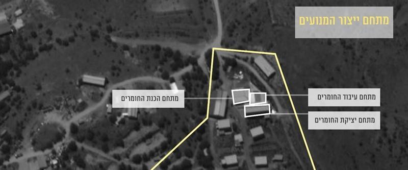 מפעל דיוק הטילים בלבנון