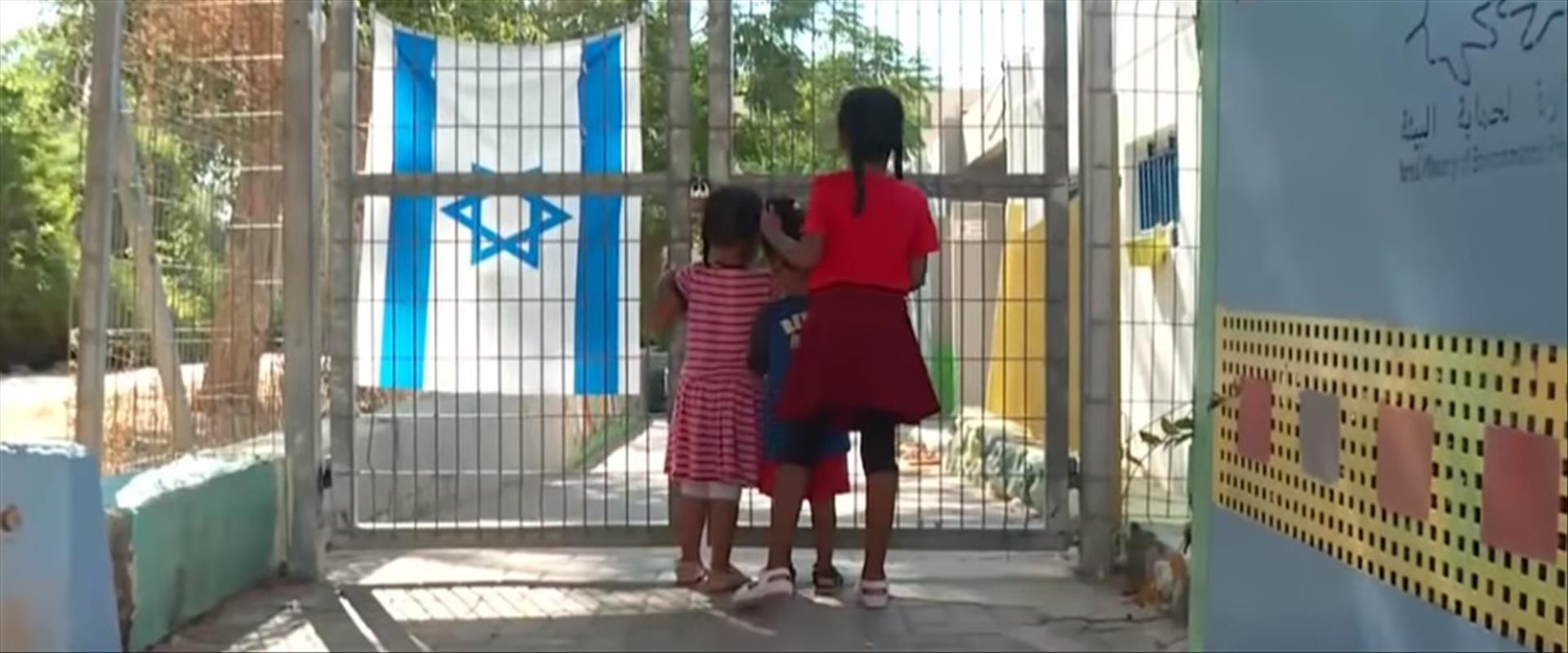 ילדים יוצאי אתיופיה