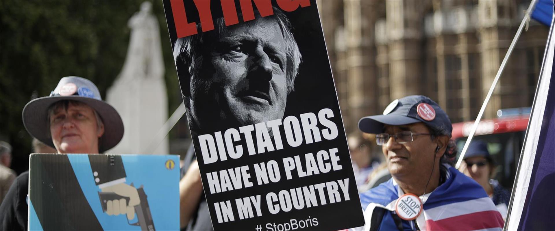 מפגינים נגד ג'ונסון מחוץ לפרלמנט בלונדון, היום