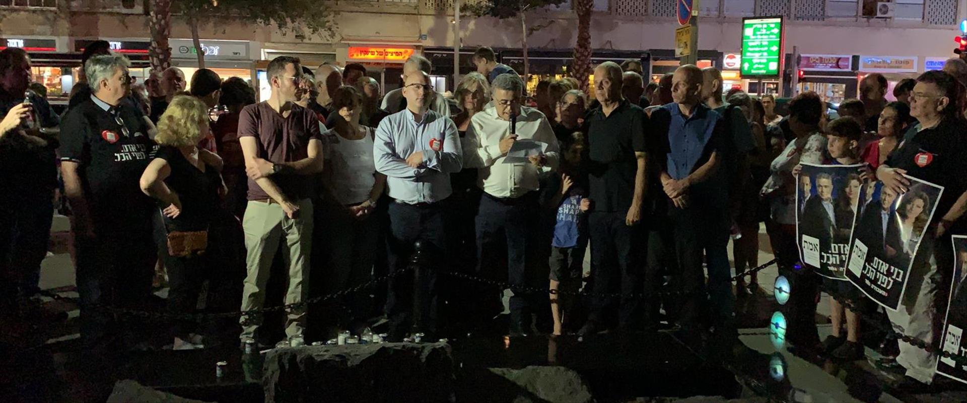 מההפגנה הערב בתל אביב נגד דברי יאיר נתניהו