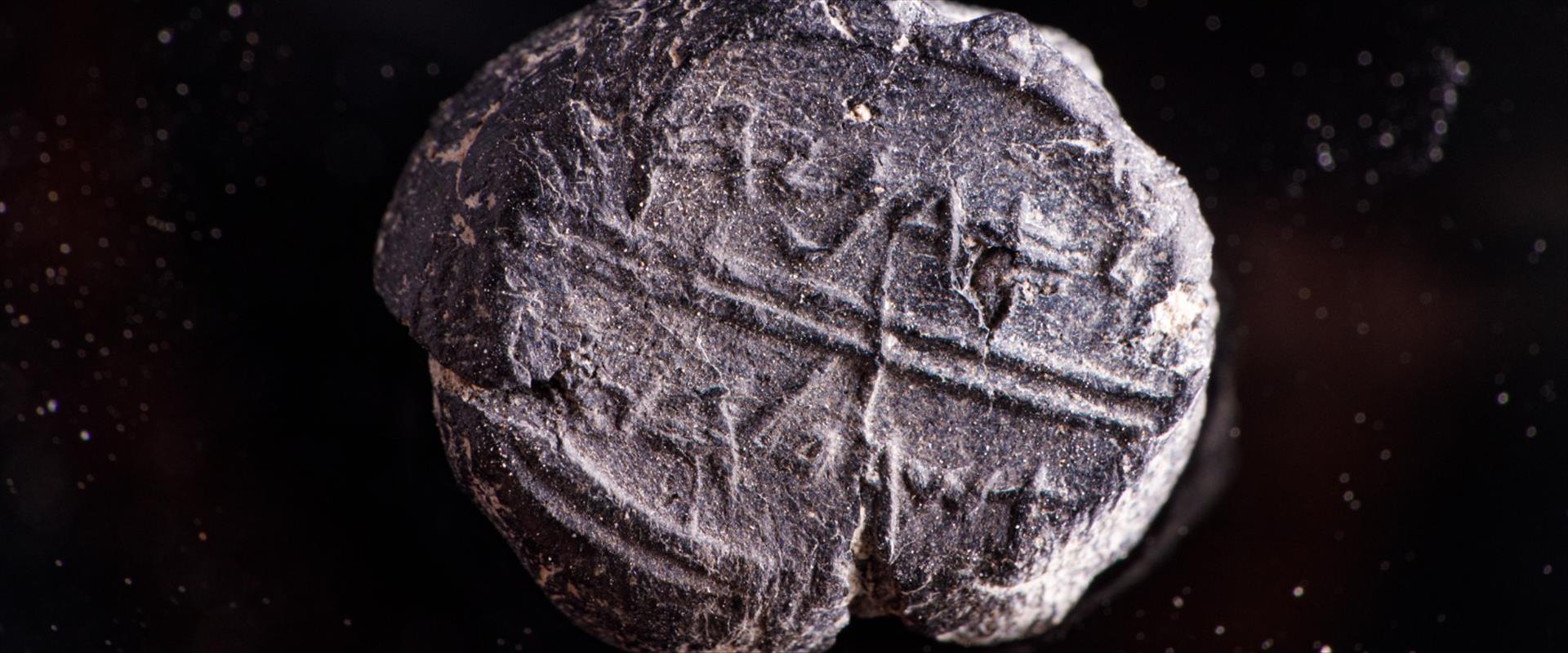טביעת החותם שהתגלתה ליד עיר דוד