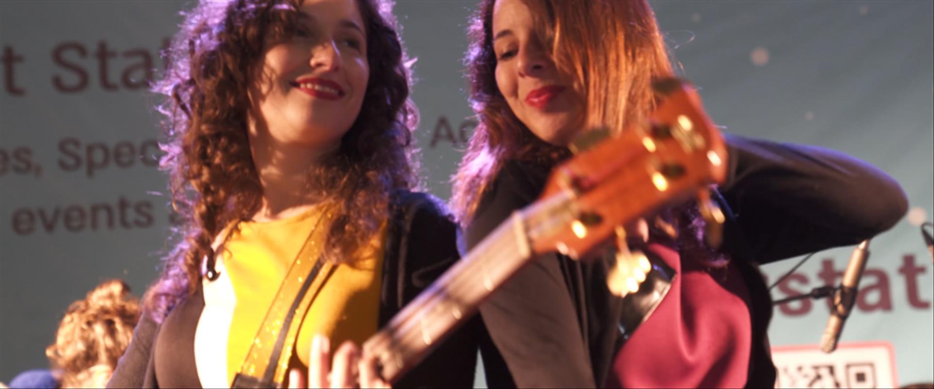 האחיות רוקברי