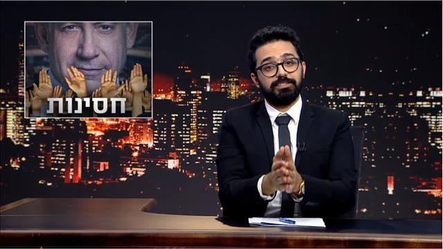 פעם בשבוע עם תם אהרון   עונה 2 - פרק 47