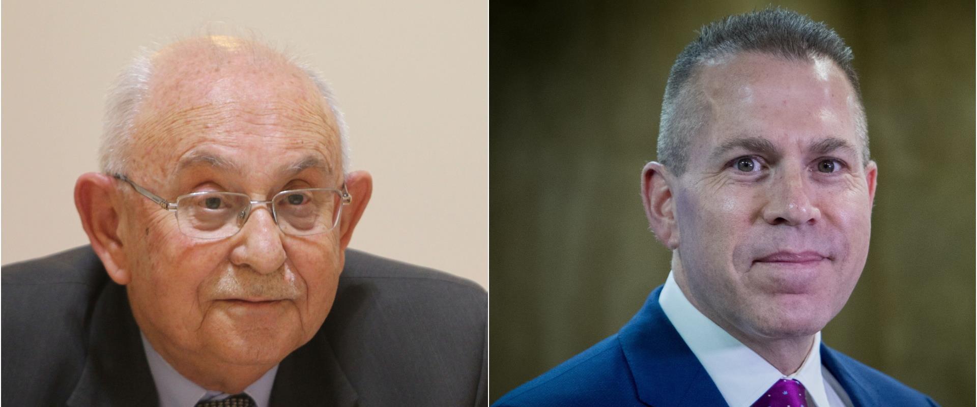השופט גולדברג והשר ארדן