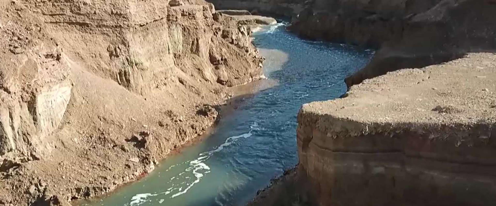הנהר הנסתר