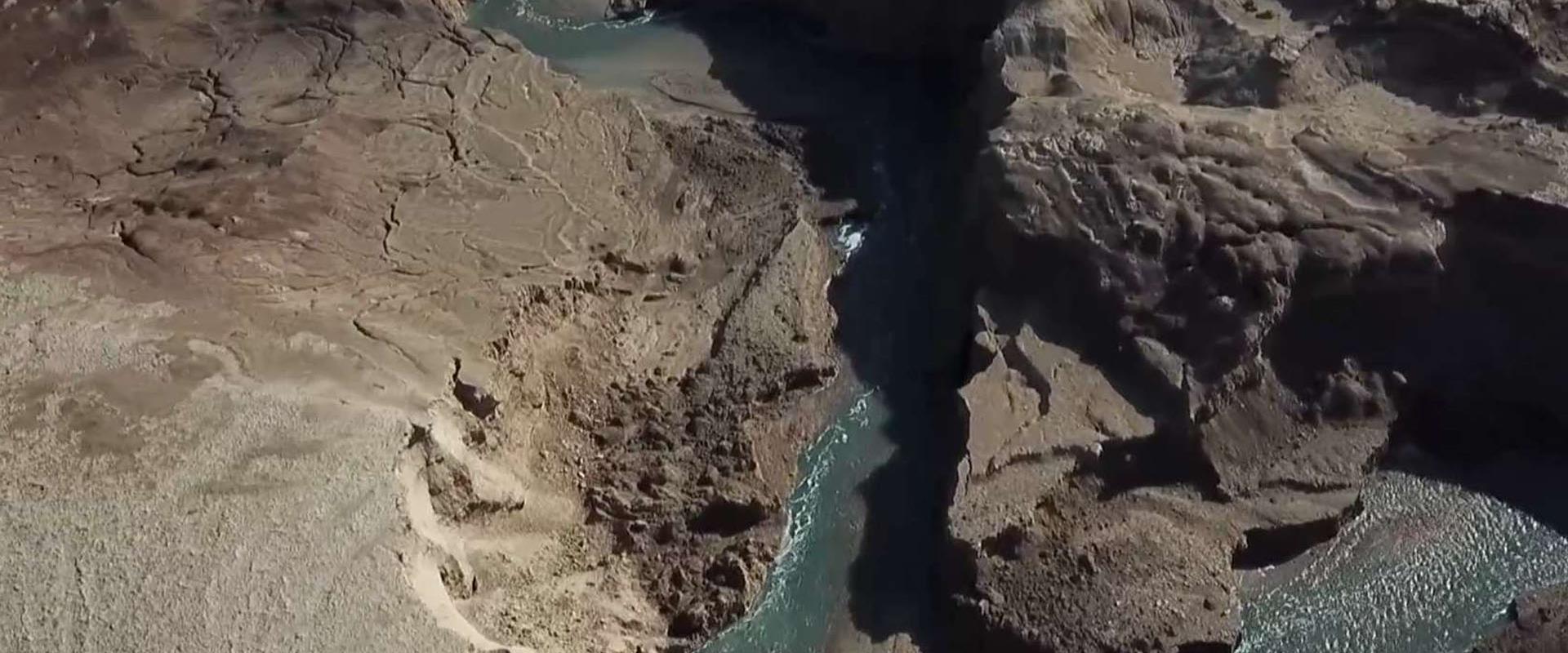 הנהר הסודי