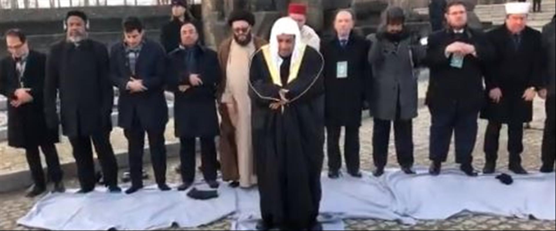 איש דת סעודי באושוויץ