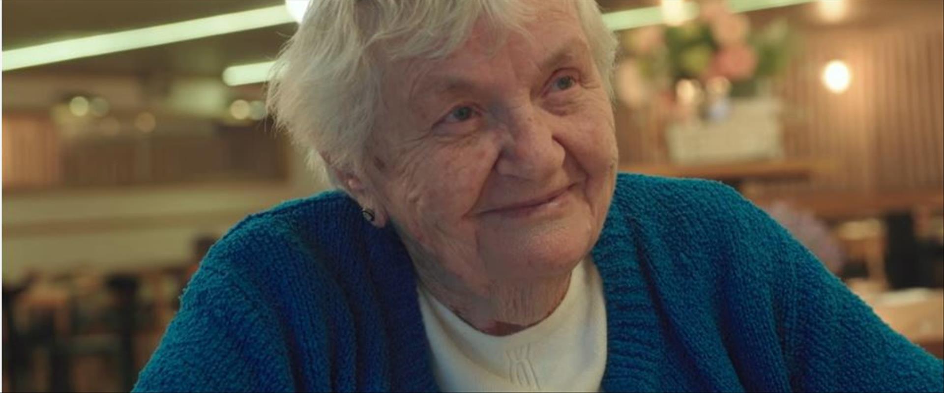 שרה לייכט