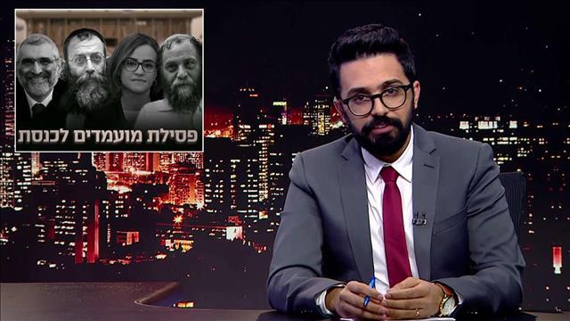 פעם בשבוע עם תם אהרון   עונה 2 - פרק 49