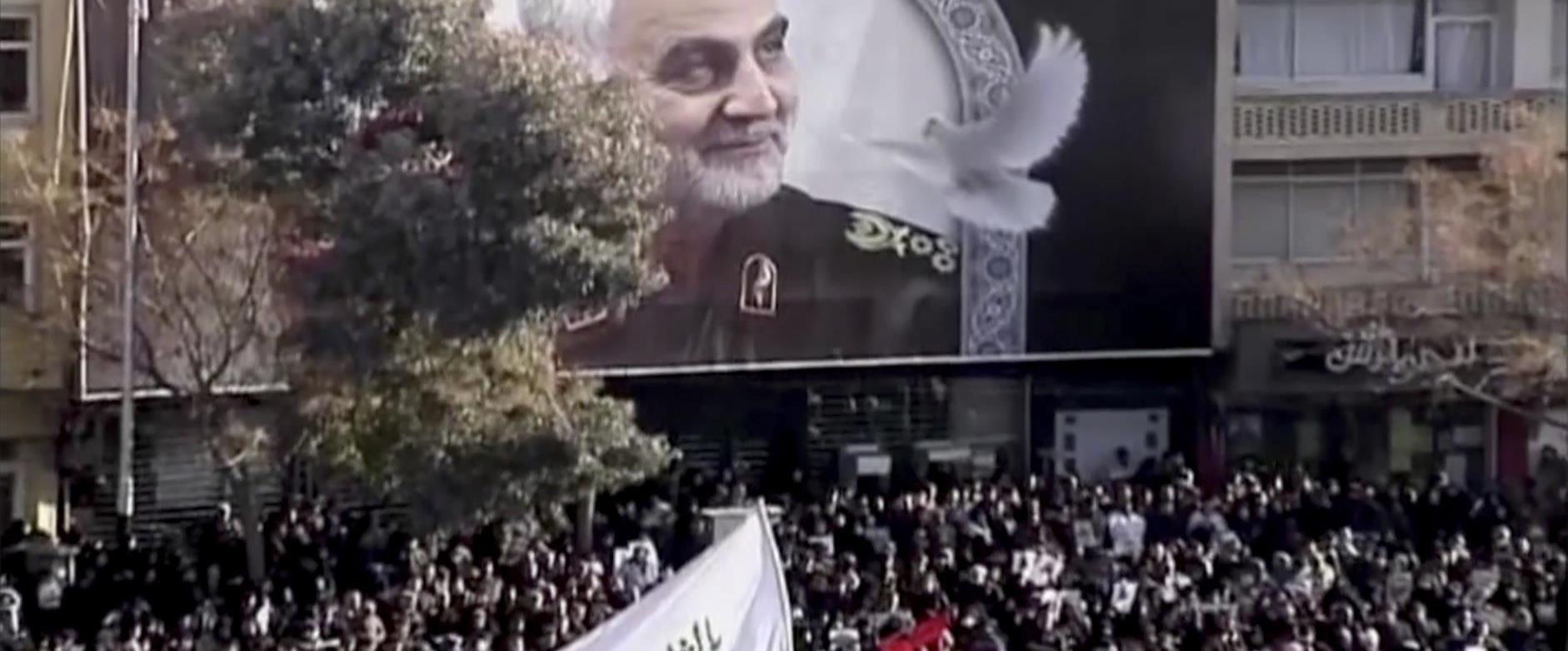 מסע הלוויה של סולימאני, איראן, הבוקר