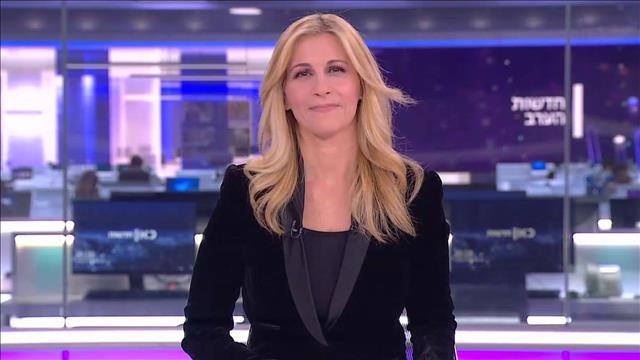 חדשות הערב   19.11.20