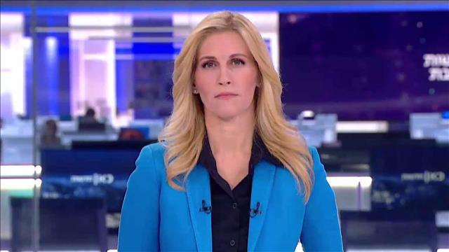 חדשות השבת | 21.11.20