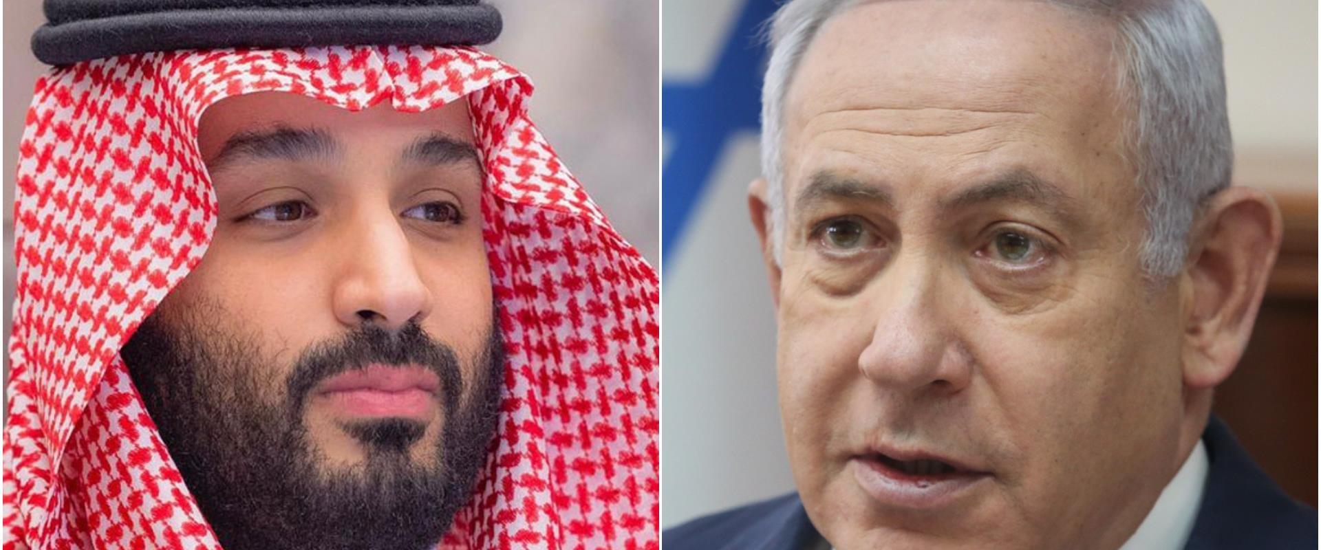 נתניהו והנסיך הסעודי