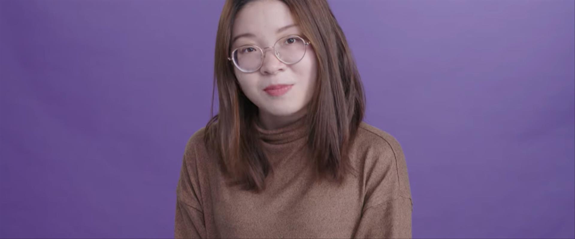 שי יו (שירה) הונג