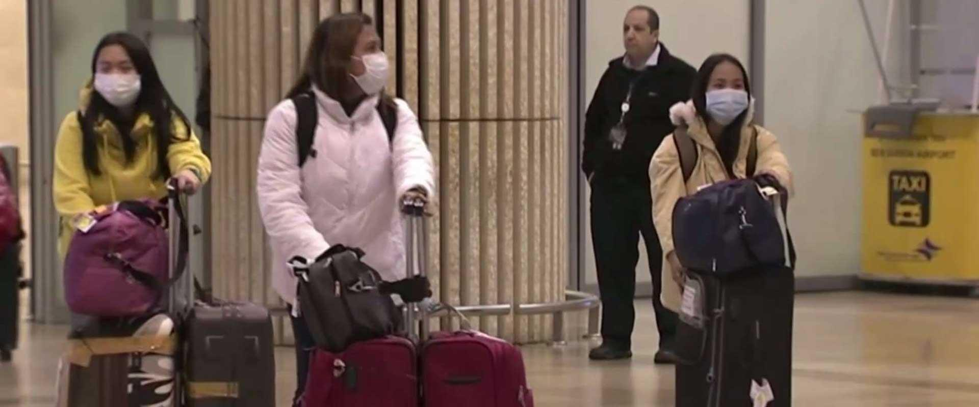 קורונה בשדה התעופה