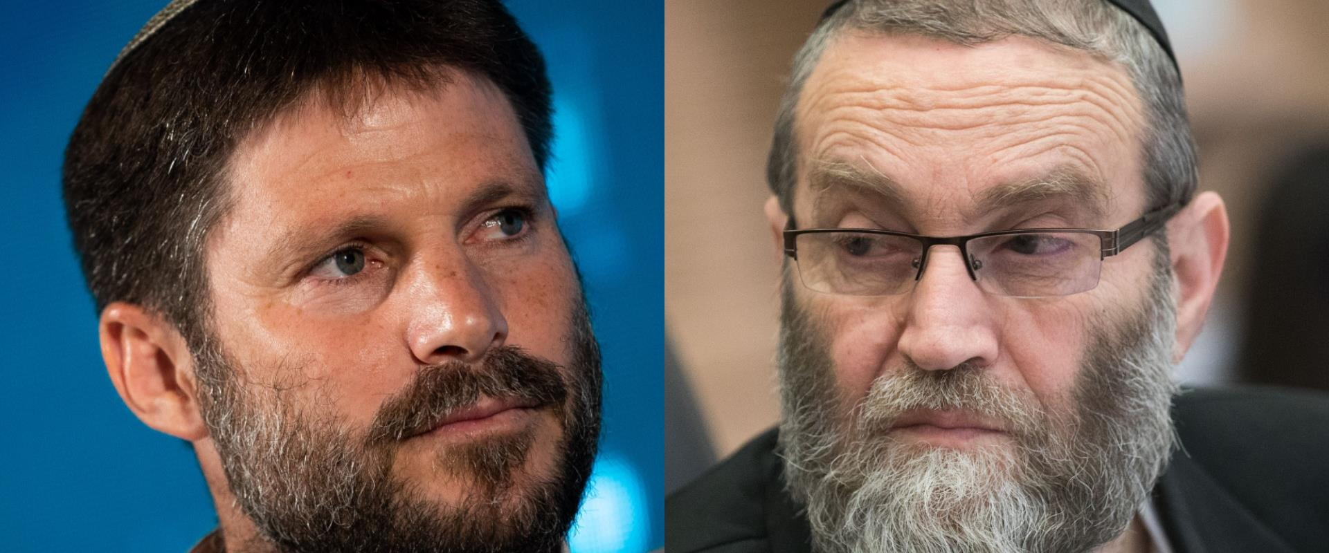 משה גפני, בצלאל סמוטריץ', ארכיון
