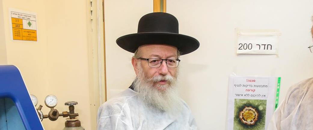 שר הבריאות יעקב ליצמן, השבוע