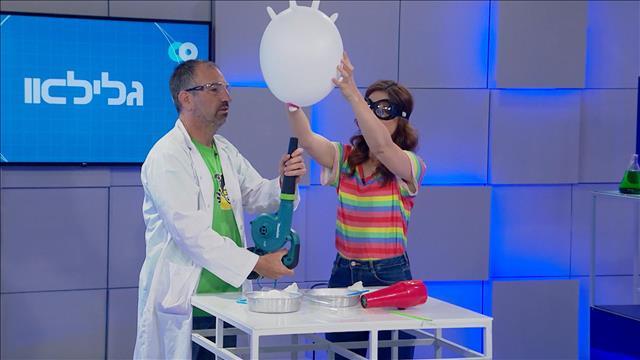 גלילאו | עונה 9 | איך אפשר ליצור מגדל בלונים? 🎈 |