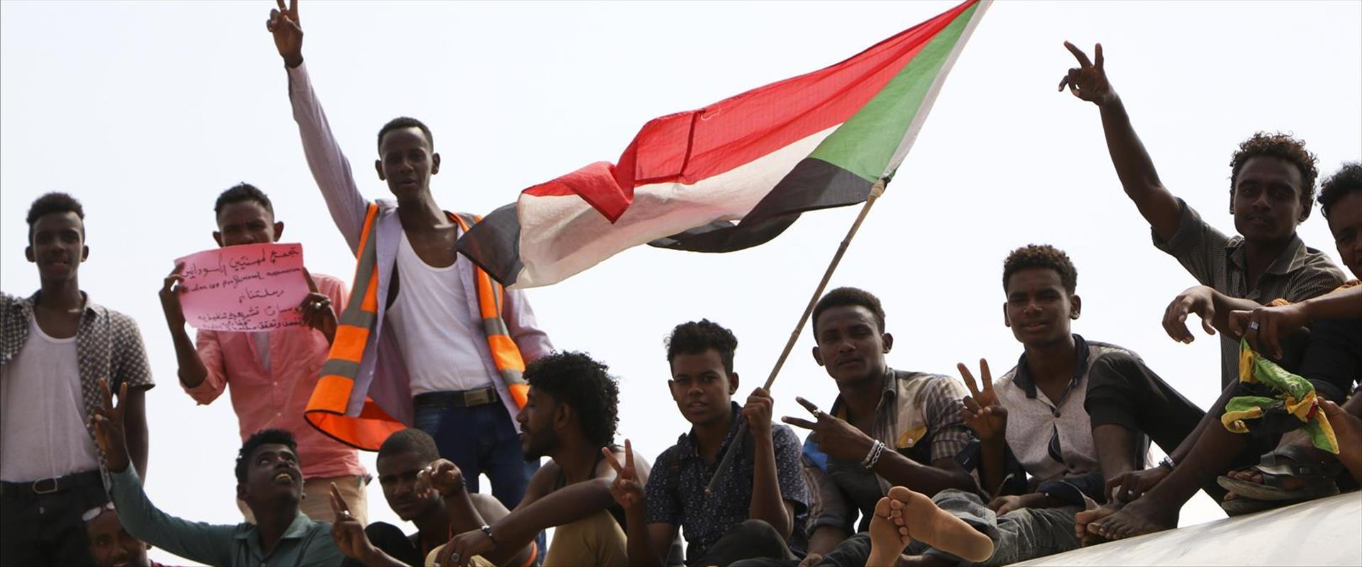 מפגינים בסודן