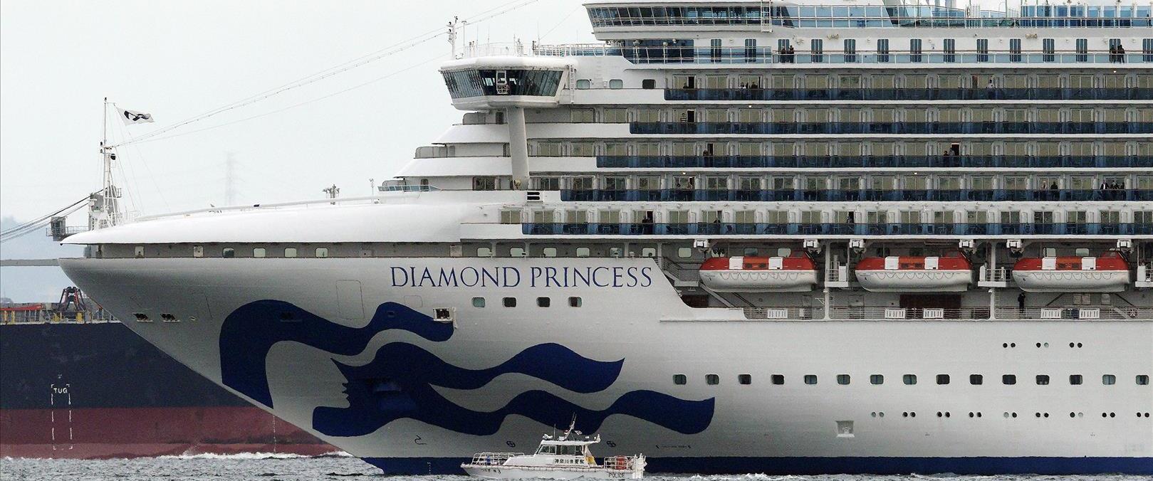 """הספינה """"דיימונד פרינסס"""""""
