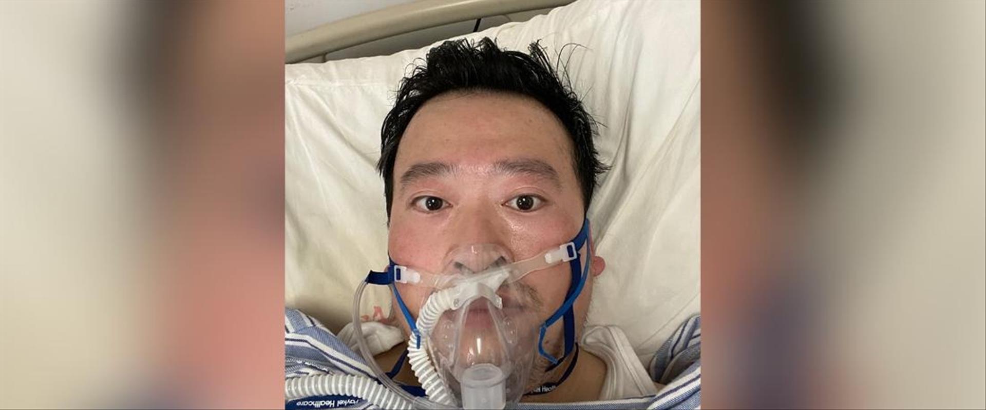 הרופא שניסה להזהיר את עמיתיו בסין