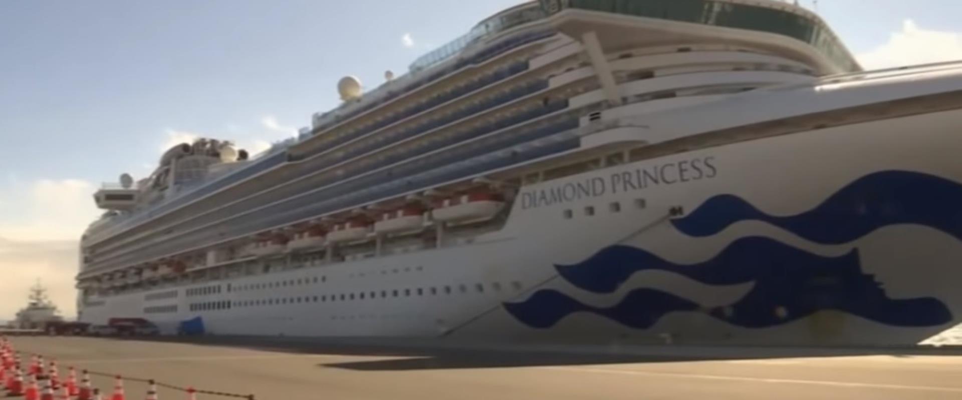 """ספינת התעונוגות """"דיימונד פרינסס"""""""