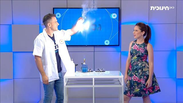 גלילאו | עונה 9 | אפשר לשרוף קמח? | פרק 58
