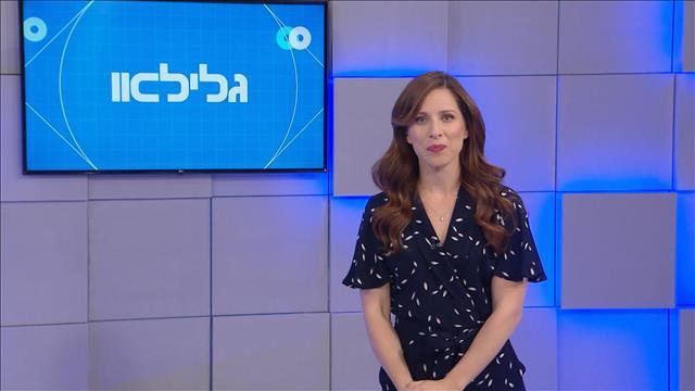 גלילאו | עונה 9 | מורות ממחזרות מבחנים? | פרק 59