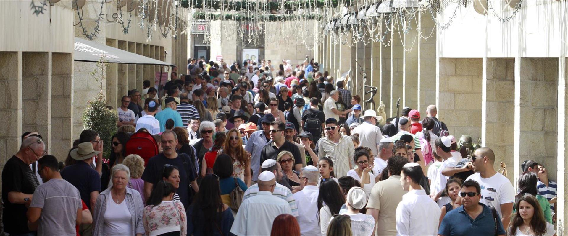 קניון ממילא בירושלים בפסח 2012