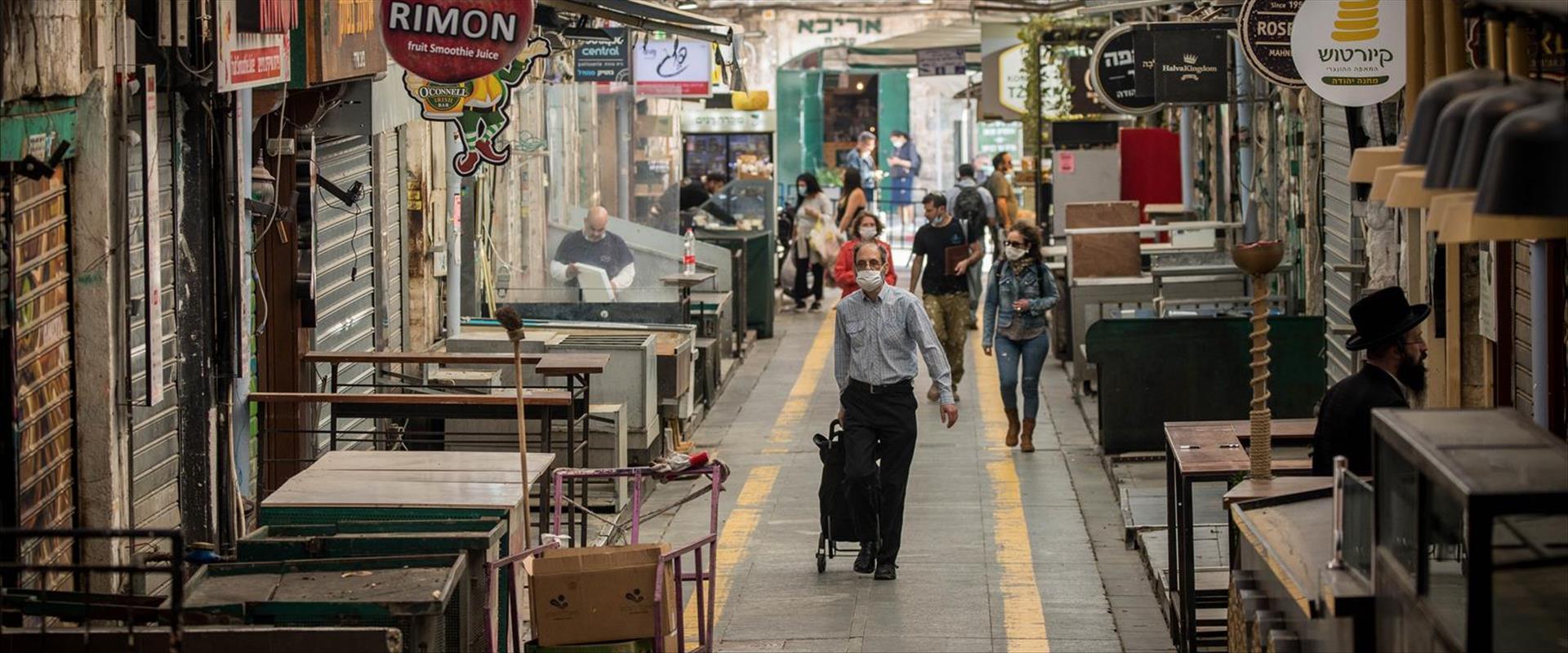 עסקים סגורים בשוק מחנה יהודה בירושלים