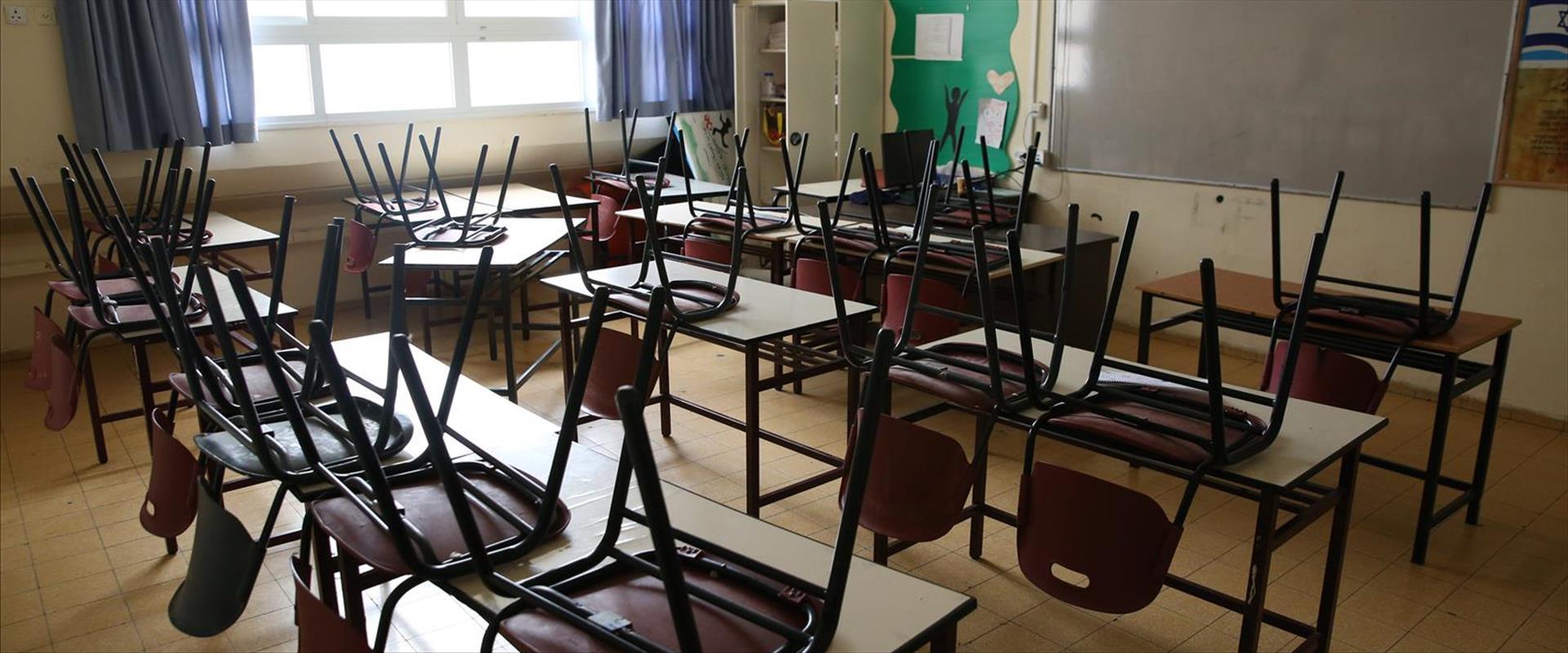 כיתה בבית ספר סגור