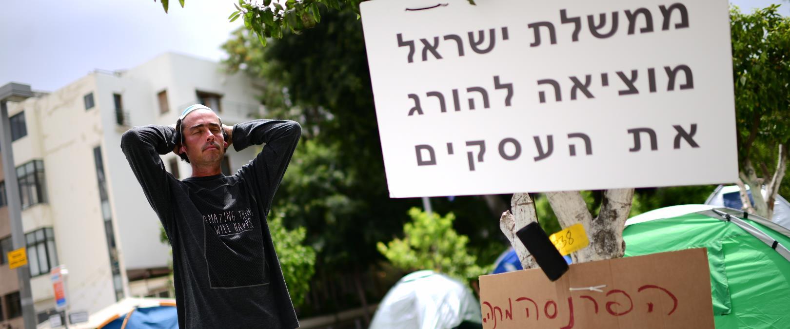 """מפגינים בת""""א נגד סגירת עסקים, באפריל"""