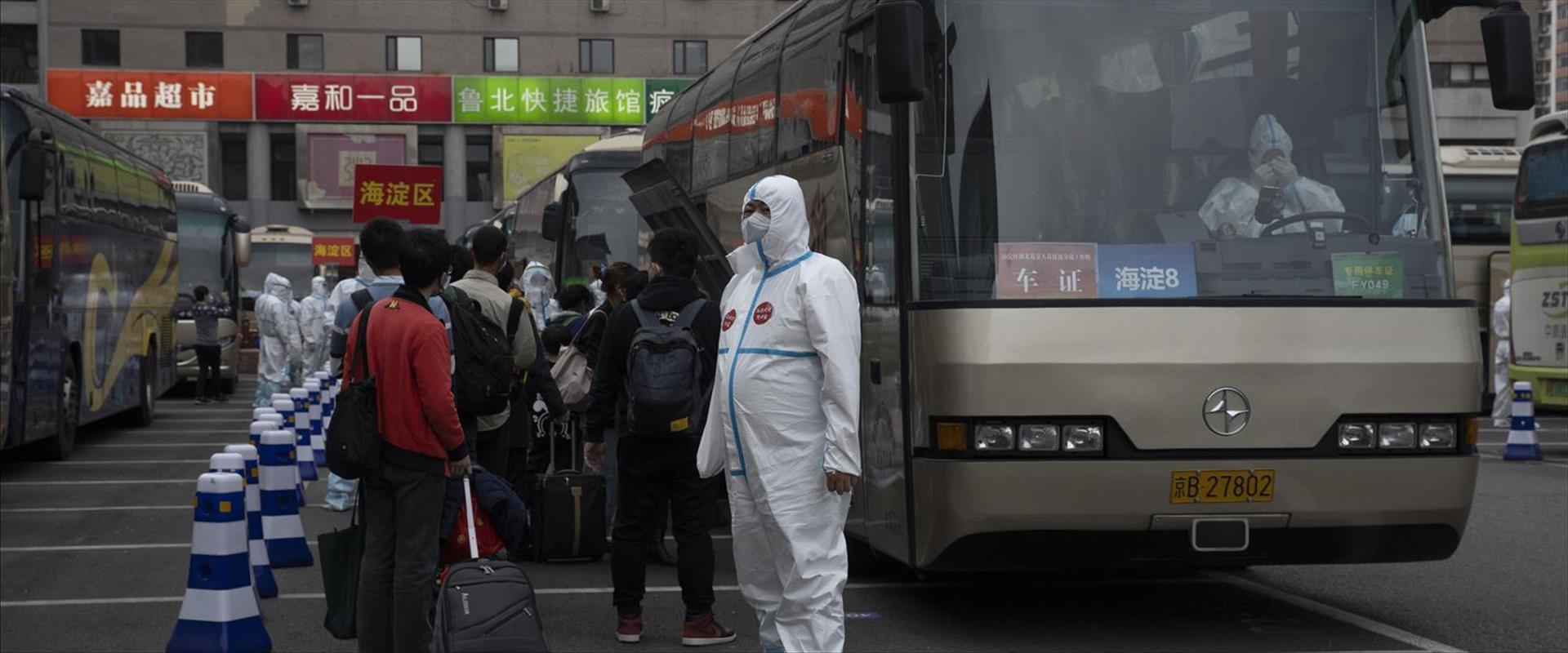ווהאן - מוקד התפרצות קורונה בסין