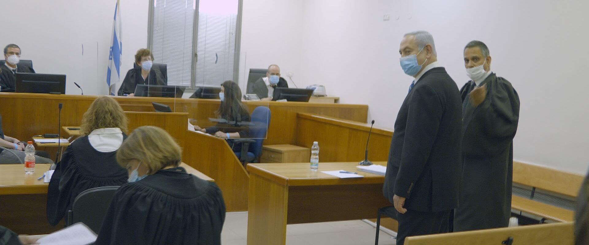 נתניהו באולם בית המשפט המחוזי ירושלים