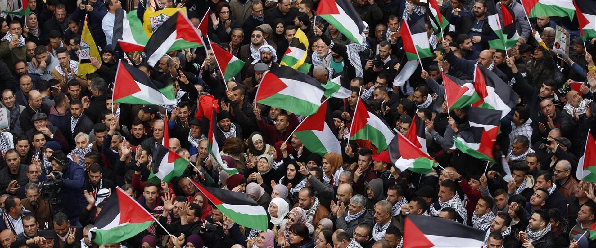 פלסטינים מוחים
