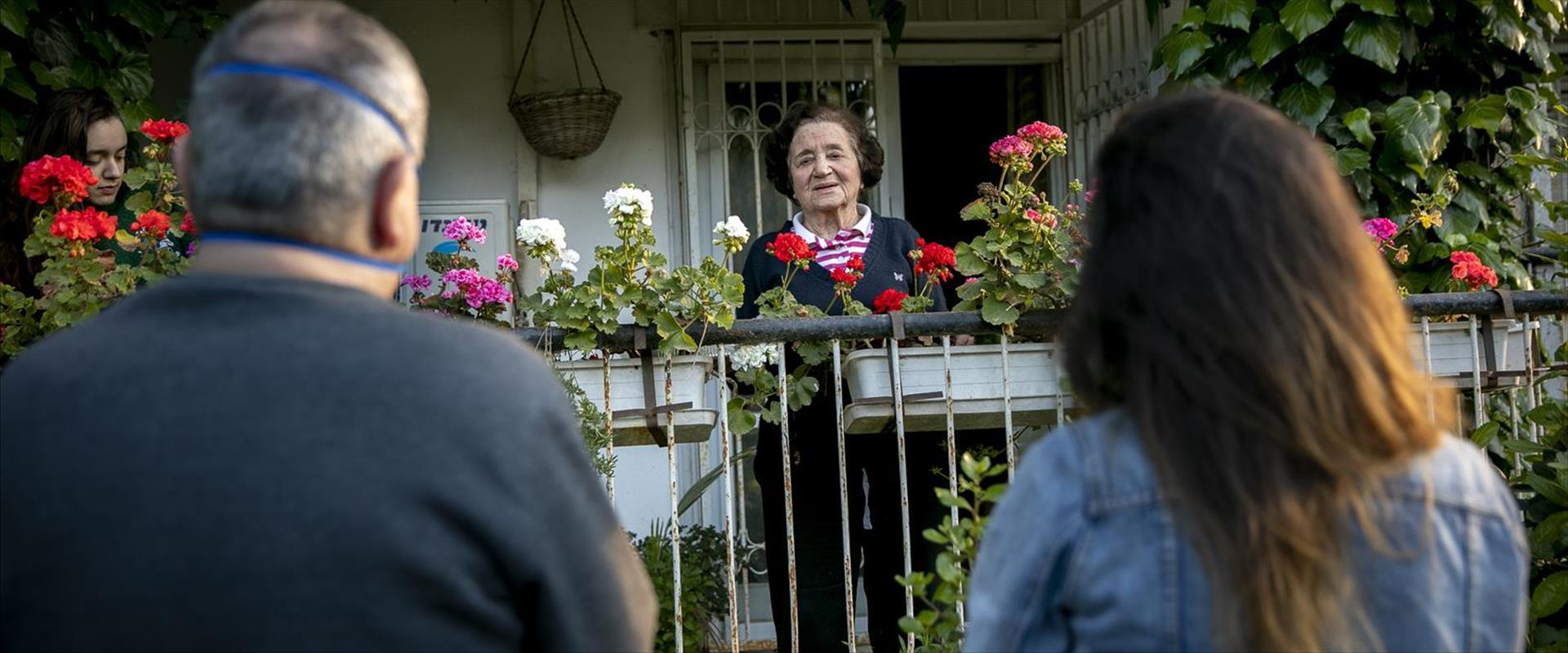 ביקור סבתא