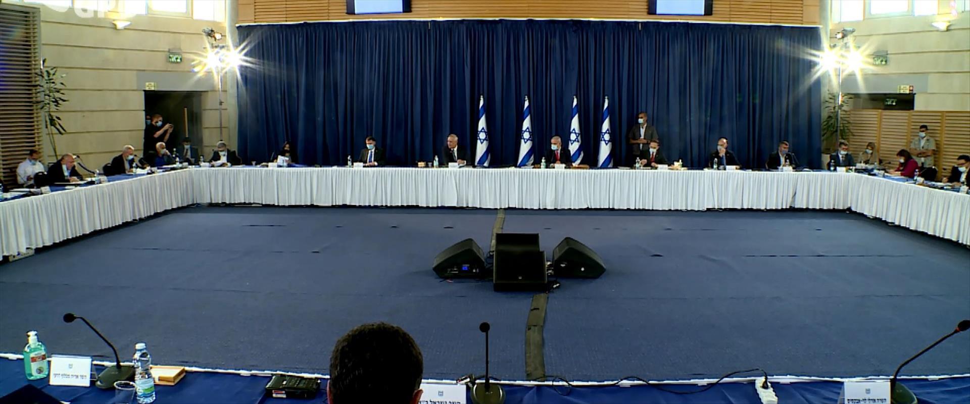 ישיבת ממשלה, ארכיון